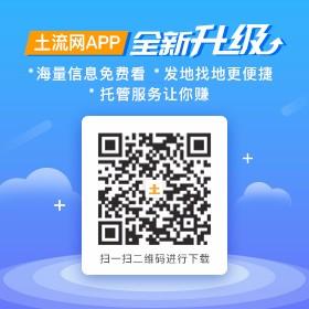 不限制ip领彩金的网站网APP