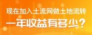 加入幸运pk10注册_幸运pk10网址_幸运pk10官网