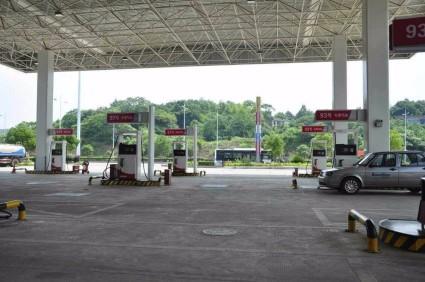 低价转让加油站33年使用权