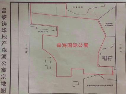 秦皇岛北戴河区94亩商业用地转让