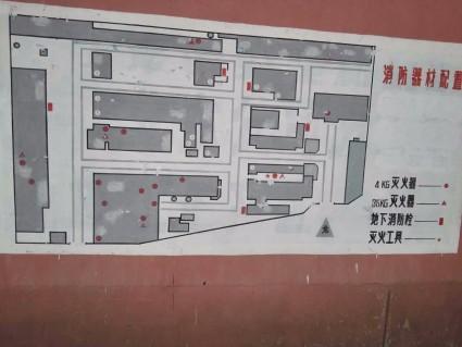 唐山市路北区大陆家居附近75亩厂房转让